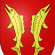 038-2016 | ORBE – FEU DE CHEMINÉE